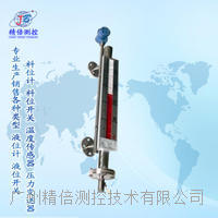 磁性液位计型号 EFQ系列