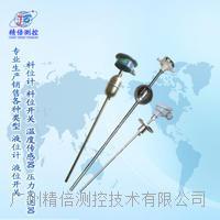 金属浮球液位计 广州EFG系列金属浮球液位计