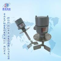 广州旋阻式料位计安装图 广州旋阻式料位计安装图