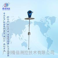 浮子液位变送器 浮子液位计批发广东 EFG型