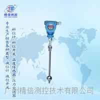 磁浮子液位变送器厂家 EFG系列