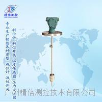 硫磺液位计选用浮球液位计 广州浮球液位计