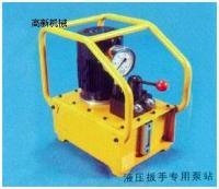 液壓扳手專用油泵