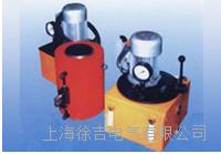正常規格電動泵