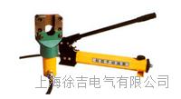 分離式液壓鋼絲繩切斷器