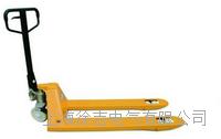 液壓搬運車1