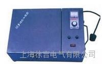HZ多功能加熱器1