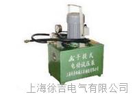 3DSB-2.5手提式電動試壓泵 TLLYSY011