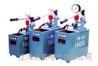 SB手動試壓泵 TLLYSY007
