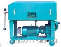 BASY板框式加壓濾油機 TLLYSY001
