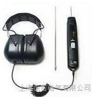 機械故障聽診器 TLJCYQ004
