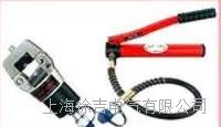 FYQ-400分體式液壓壓接鉗 TLYYYJ029