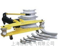 DWG-6F電動液壓彎管機 TLWPWG005