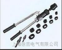 CKS-9整體式液壓擴孔器 TLKKCK021