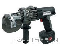 充電式液壓沖孔 TLKKCK017