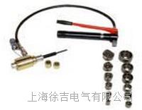 SH-10液壓開孔器 TLKKCK008