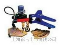 液壓母線平立彎機/液壓彎排機 TLWPWG022
