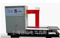 BGJ系列感應加熱器 TLZLQ014