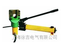 分離式鋼絲繩切斷器