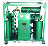 透平油专用濾油機