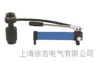 液壓開孔機