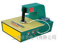 加熱器 DKQ-1加熱器