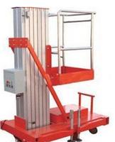 手動式鋁合金液壓升降機