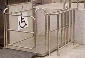 殘疾人無障礙升降平台