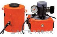 超高壓電動分離千斤頂