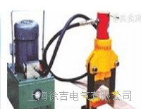 YQP-120型分離式液壓切排機 YQP-120型