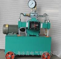 試壓泵系列