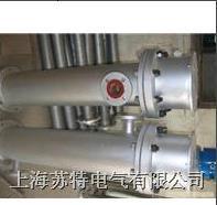 SRY6-7型护套式加热器 SRY6-7型