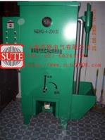 NZHG型远红外吸入式焊剂烘干机 NZHG型