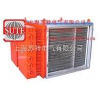 SUTE风道式空气电加热器 SUTE