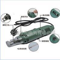 DF-6 手持式漆包线电动刮漆器 DF-6 手持式