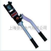 SMK-240型整体式电缆液压钳 SMK-240型