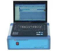 ST-RX2000变压器绕组变形检测仪 ST-RX2000