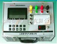 SUTE8200全自动三相电容电感测试仪 SUTE8200