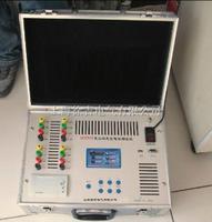 ZGY-IV三通道助磁直流电阻测试仪 ZGY-IV