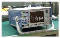 KJ330三相微机继保仪 KJ330