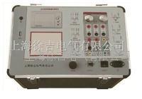 HGY伏安特性测试仪(CT\PT)/(互感器综合测试仪) HGY