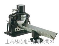 TYD-75x8角钢切断机 TYD-75x8