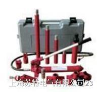 SMST-4A 多功能液压千斤顶 SMST-4A