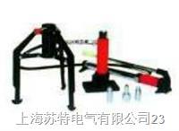 FSM-100A分离式液压拉马 FSM-100A
