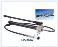 液压手动泵  HP-700A