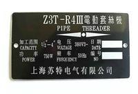 Z3T-R4電動套絲機 Z3T-R4