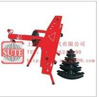 ST-1弯管机 ST-1