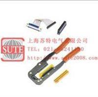 LY-214电脑排线压接工具 LY-214