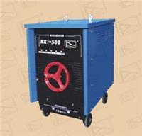 BX1-630交流弧焊机 BX1-630