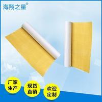 橡胶印刷双面胶 HX-1020